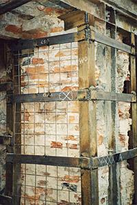 Ремонт фундамента в Ершове с фотографиями, узнайте